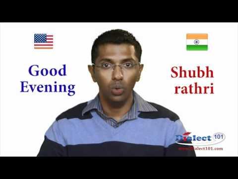 How to speak Hindi - Greetings