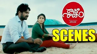 Raja Rani Movie Scenes - Regina And Surya Discuss About Their Marriage - Nayanthara, Jai
