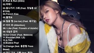 Download Lagu Hyuna Best Songs Gratis STAFABAND