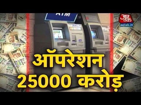 Vardaat: Is The Daily Turnover Of Rs 25,000 Crore Secure In India's ATMs?