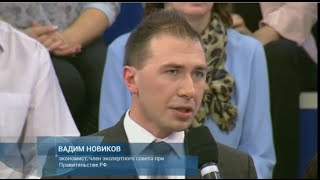 Вадим Новиков. Будут регулировать цены -- придется самим браться за лопаты