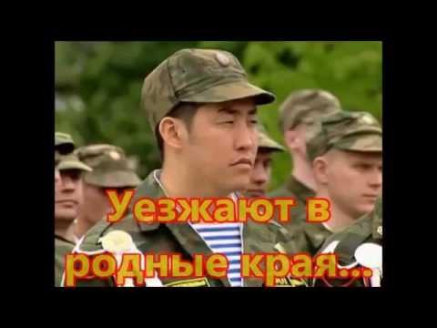 Виктор Петлюра - Дембеля