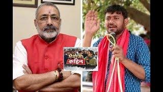 Hindi News Debate: बेगूसराय में कन्हैया vs गिरिराज, किसके सर चढ़ेगा ताज? (बेगूसराय  से LIVE)