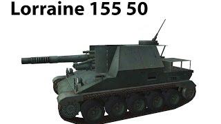 Lorraine 155 50 ГАЙД