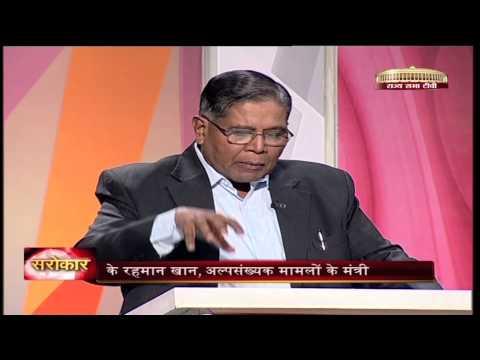 Sarokaar - Muslim issues in India