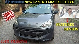 New Hyundai Santro Era Executive 2019-Review
