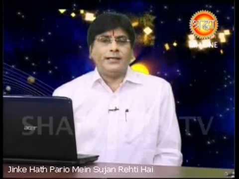 Hath Pario Mein Sujan Rehti Hai (Upaye)