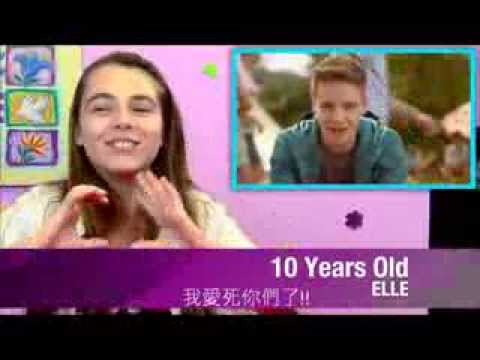 Kids React To One Direction (live While We're Young) 孩子們對1世代的反應(中文字幕) video