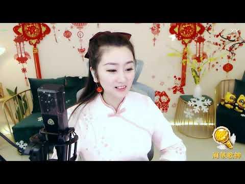 中國-菲儿 (菲兒)直播秀回放-20200123