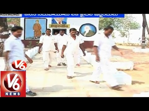Prisoners facing problems with lack of health accomidations in central jails - Hyderabad