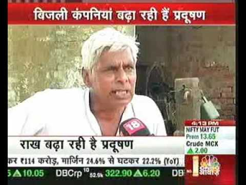 Dr M Sarkar CNBC Awaaz - Dust increasing pollution