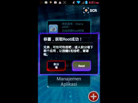 Key Root Master APK Latest v3. 0 [Root your android] - AllCrackApk