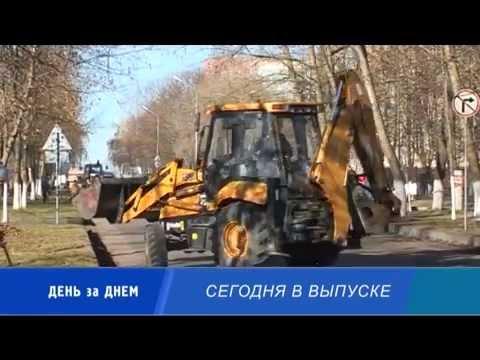 Десна-ТВ: День за днем на 30.10.15 г.