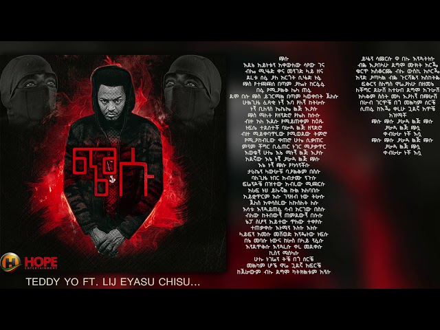 Teddy Yo ft. Lij Eyasu - Chisu   ጭሱ - New Ethiopian Music 2018 (Official Audio W/Lyrics) thumbnail