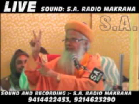 Part 4 Sayed Hashmi Miya New Taqreer (17-11-2013) Makrana Live Programme Sound And Recording S.a. Ra video