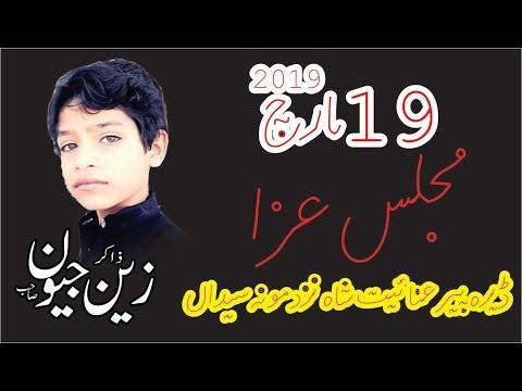 Zakir Zain Jevan   Majlis 19 March 2019 Mona Syedan  