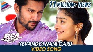 Yevandoi Nani Garu Video Song MCA Telugu Movie Songs Nani Sai Pallavi Telugu FilmNagar