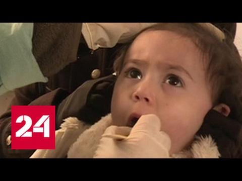 Российские медики помогают всем нуждающимся в Алеппо