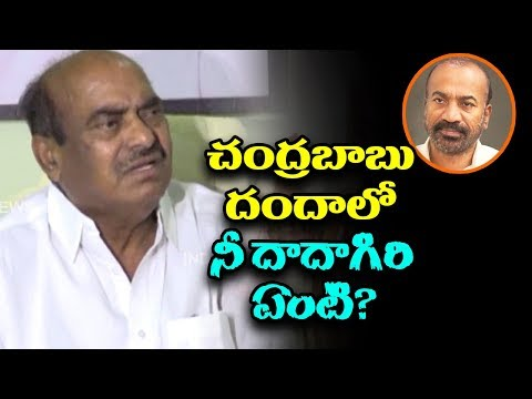 JC Diwakar Reddy COMMENTS On MLA Prabhakar Chowdary | Fires On Cm Chandrababu Naidu | ManaAksharam