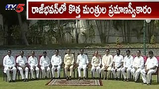 Telangana Cabinet Ministers Swearing in Ceremony | TS Cabinet Expansion 2019