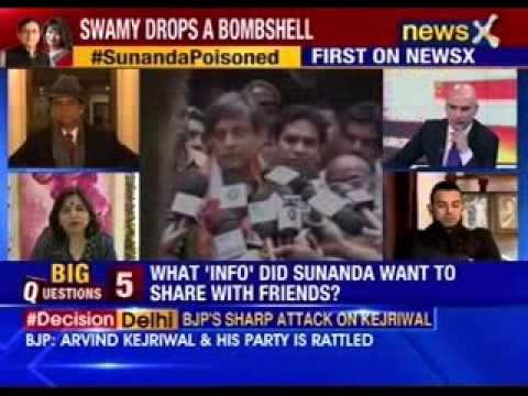 Media only wasting its time in Sunanda Pushkar case : Shashi Tharoor