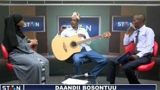 Jero Having Fun With Daandii Bosontuu 2017