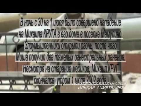 Таня Дяченко и Виктор Вайс - Две свечи