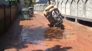 Shaky roads in kishoreganj municipality I News & Current Affairs