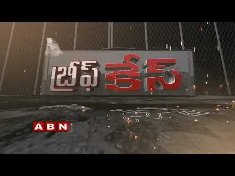 Mother caught trying to sell 13 day old baby at Vijayawada | Top News | ABN Telugu