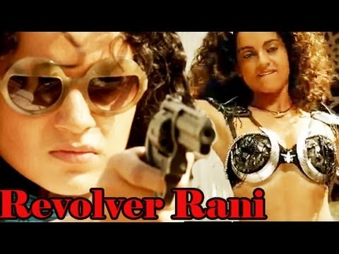 Revolver Rani | Hindi Full Movie Review | Kangana Ranaut | Vir Das