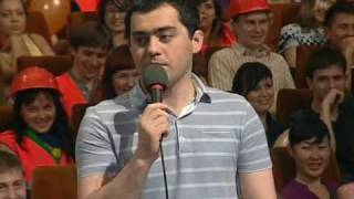 КВН. Премьер-лига-2010.Разминка.Вопрос Давида Цаллаева.