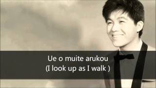 Kyu Sakamoto - Sukiyaki (English Translation and Lyrics)