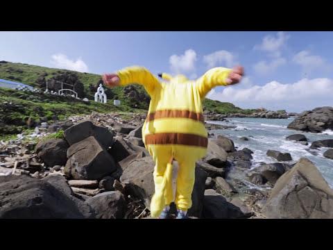 Pikachu Parkour/Freerunning