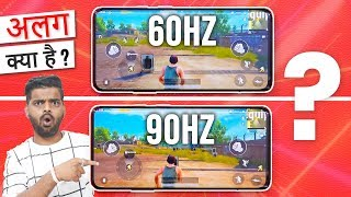 Oneplus 7 Pro 90hz vs 60hz: क्या Difference देखने मिलेगा ? Pubg Shocking!! 🤯