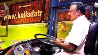 Volvo AC Multi Axle Sleeper Bus Boarding Experience KPN Travels Bangalore