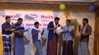Celluloid - Vaikom Maithri Qatar X'mas & New Year Celebrations   16 01 2014   Part 1