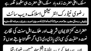 Syed Fazlullah Chishti Saheb New Byan In Haidarbad Charminar Area 11 01 2015Misri Gunj