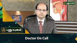 Doctor On Call | 21/09/2017 | Puthuyugam TV