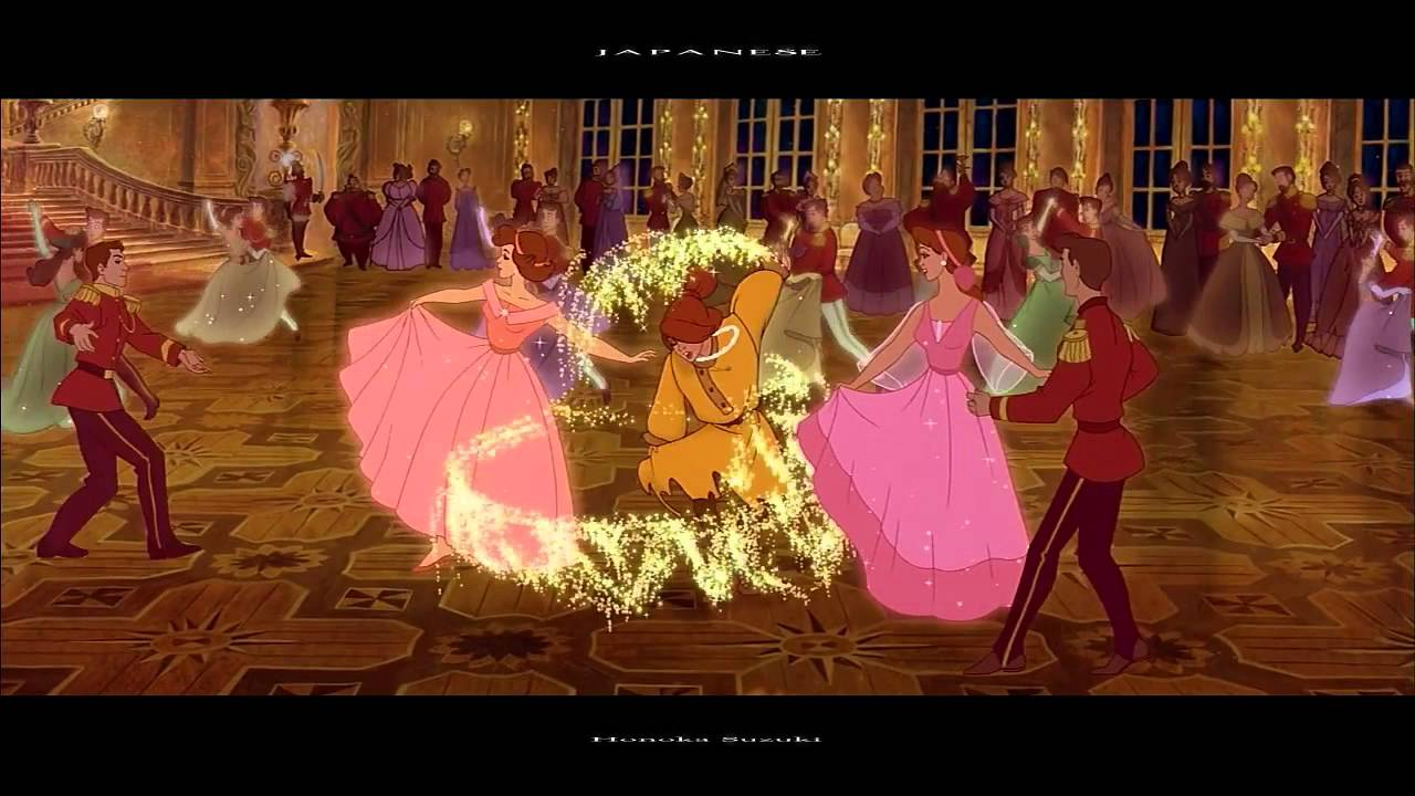 Anastasia - 'Once Upon A December' Lyrics ♫ - YouTube