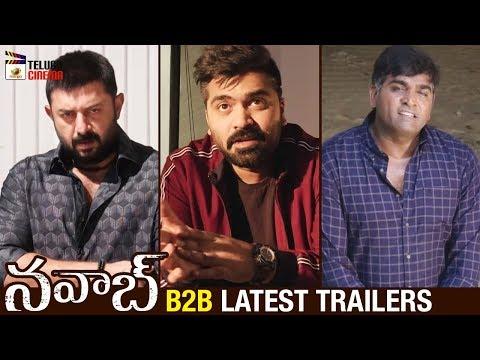 NAWAB Movie B2B LATEST TRAILERS | Arvind Swamy | Simbu | Vijay Sethupathi | AR Rahman | Mani Ratnam