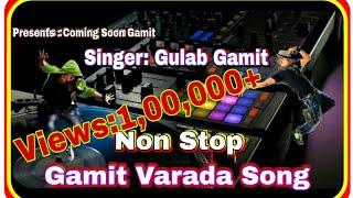 Gamit Song  Nonstop   Gulab Gamit Hits Song   Gamit Dholki Mix Nonstop