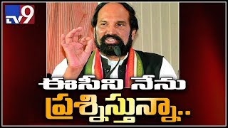 Congress leader Uttam Kumar reddy questioning to EC for not counting EVM slips