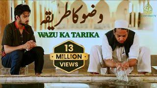 Wuzu Ka Sahi Tariqah (Practical) by Maulana Abdul Haseeb Ishaati, Akkalkuwa
