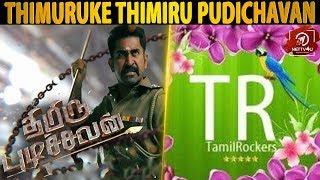 Thimuruke Thimiru Pudichavan | Vijay Antony | Nivetha Pethuraj | Ganeshaa