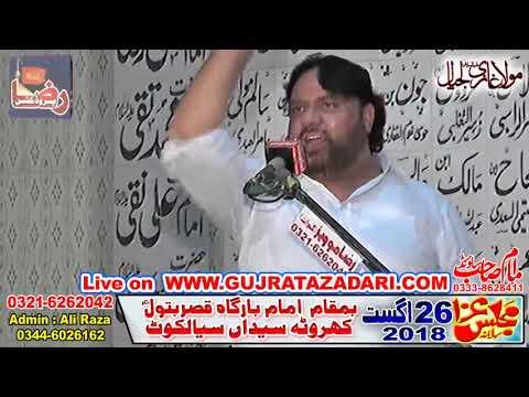 Shoukat Raza Shoukat 26 August 2017 (Kharota Syedan Sialkot) Bardamgi Taboot Shazada Ali Akbar A.S