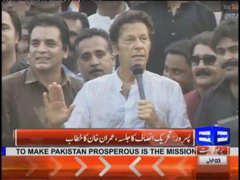 Imran Khan Speech in Sialkot Pasrur | Dunya News