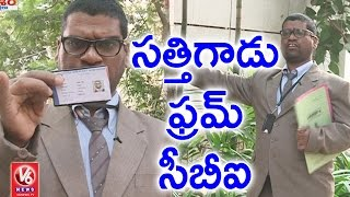 Bithiri Sathi As CBI Officer | Funny Conversation Over Muthoot Finance Robbery | Teenmaar News