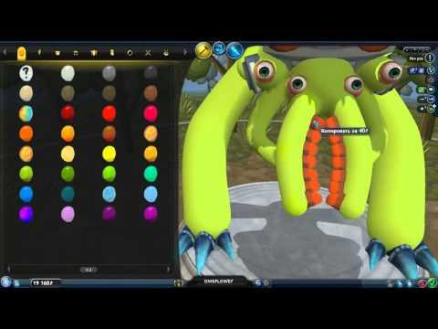 Watch Streaming  omega temmie bae undertale spoilers undertale fangame wip gameplay Online Full Movie