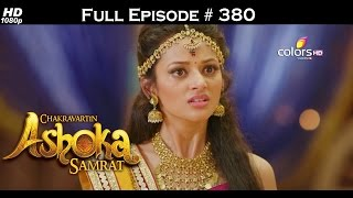 Chakravartin Ashoka Samrat - 13th July 2016 - चक्रवर्तिन अशोक सम्राट - Full Episode HD