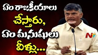 CM Chandrababu Naidu Speaks to Media about Water Issues in AP
